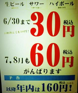 のぼる.jpg