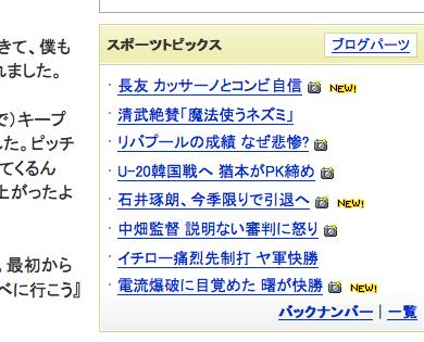 スクリーンショット 2012-08-27 16.47.53 2.png