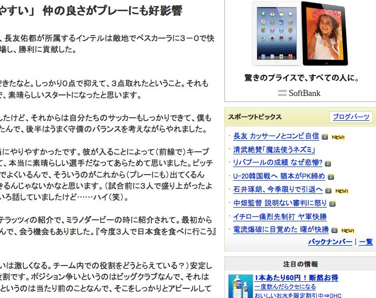 スクリーンショット 2012-08-27 16.47.53.png
