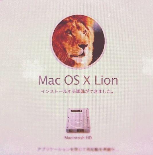 LION画面1