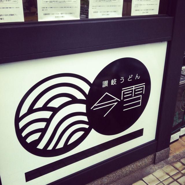 imayuki.jpg