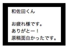 rjgtjktgスライド1.jpg