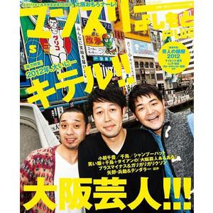 yoshimoto-shop_monthly201205.jpeg